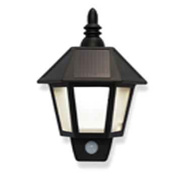 Lampu Suria dengan Sensor Pergerakan